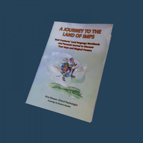 חוברת תרגול באנגלית ארץ יצורי הנפש