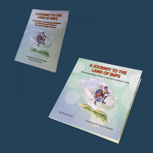 ספר וחוברת תרגול המסע לשדונזיה באנגלית - ארץ יצורי הנפש